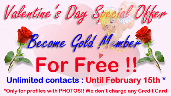 special Valentine's Day action for free